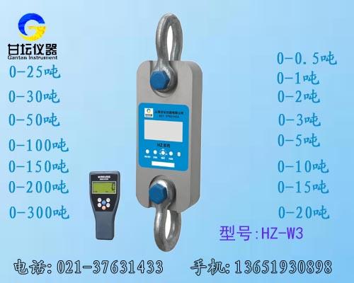HZ-W3一体式数显拉力计1吨-200吨(含吊环)