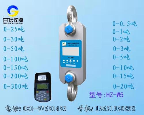 HZ-W5无线打印测力计1T-2000KN 多种通讯接口